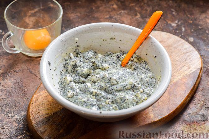 Фото приготовления рецепта: Рулет из лаваша с творогом, грецкими орехами и маком - шаг №7