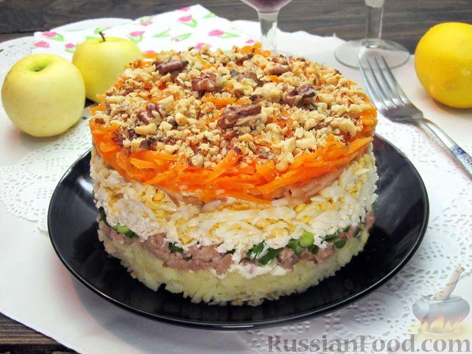 Фото к рецепту: Слоёный салат с печенью трески, овощами, плавленым сыром и яблоком
