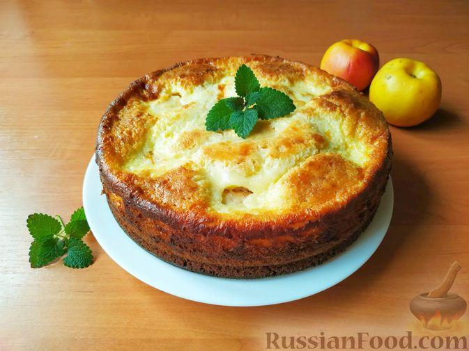 Фото к рецепту: Яблочный пирог со сметанной заливкой