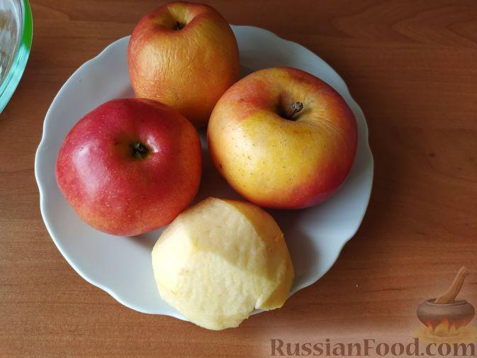 Фото приготовления рецепта: Яблочный пирог со сметанной заливкой - шаг №6