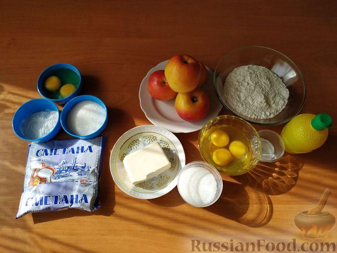 Фото приготовления рецепта: Яблочный пирог со сметанной заливкой - шаг №1