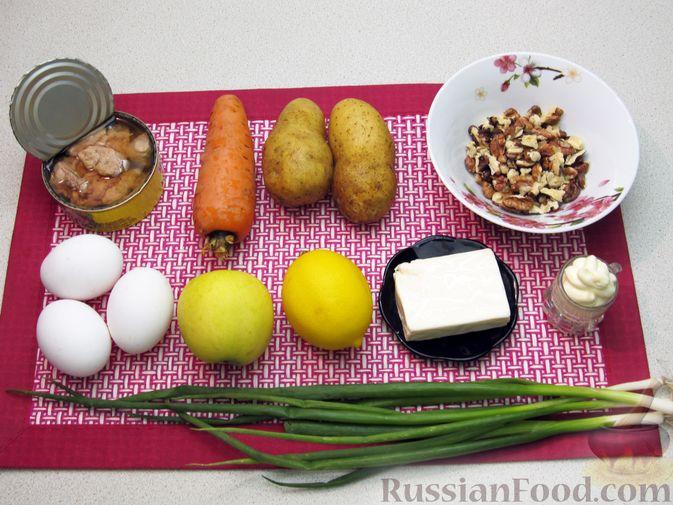Фото приготовления рецепта: Слоёный салат с печенью трески, овощами, плавленым сыром и яблоком - шаг №1