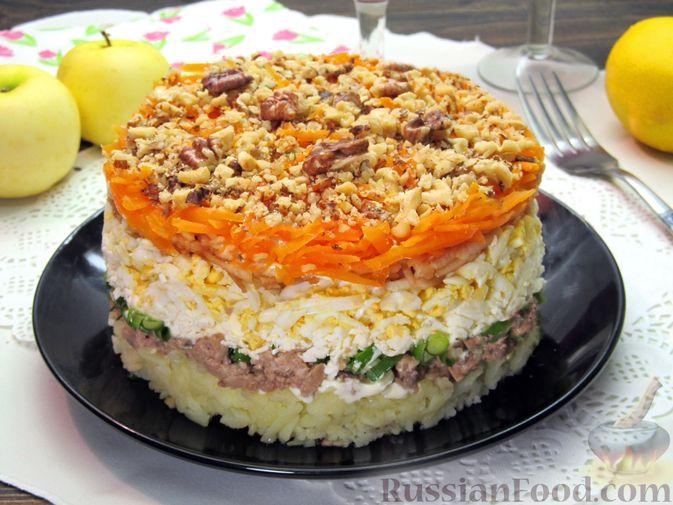 Фото приготовления рецепта: Слоёный салат с печенью трески, овощами, плавленым сыром и яблоком - шаг №17