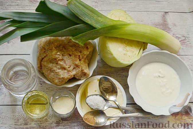 Фото приготовления рецепта: Сырный суп с мясными фрикадельками, капустой и сметаной - шаг №1