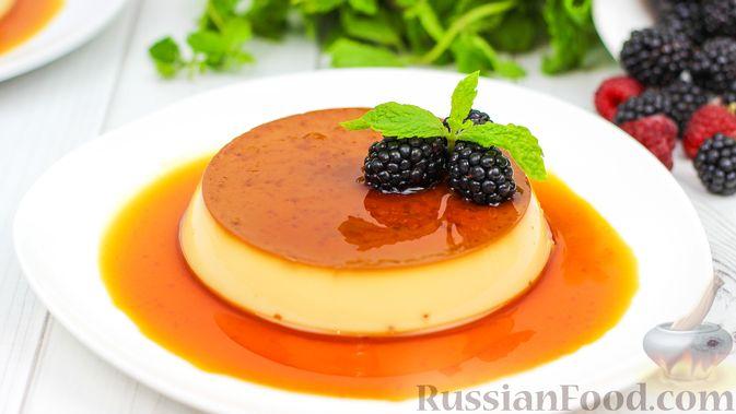 Фото к рецепту: Крем-карамель (флан)