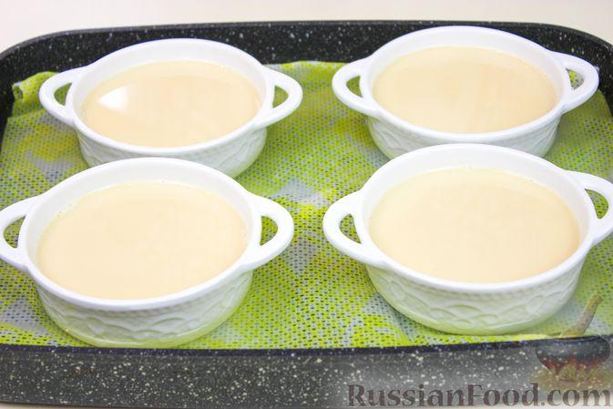 Фото приготовления рецепта: Крем-карамель (флан) - шаг №7