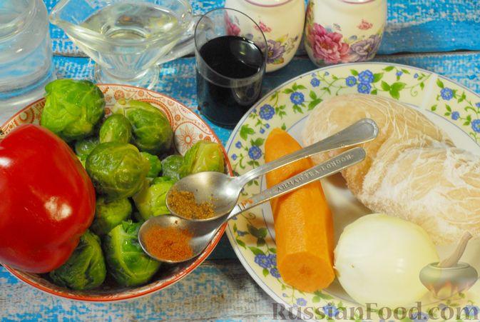 Фото приготовления рецепта: Рагу из куриного филе с болгарским перцем и брюссельской капустой - шаг №1