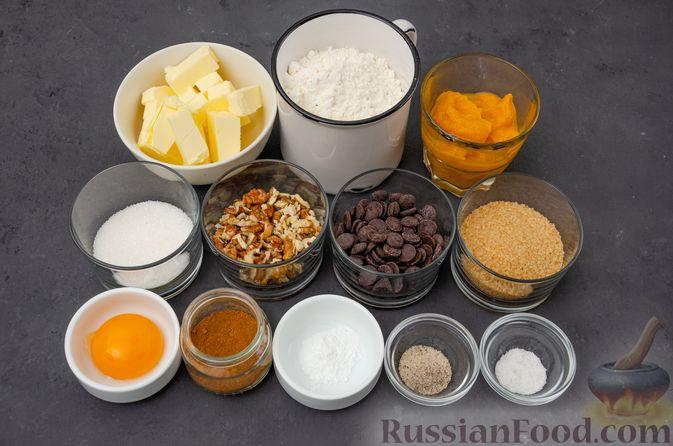 Фото приготовления рецепта: Тыквенные блонди с шоколадом, орехами и корицей - шаг №1