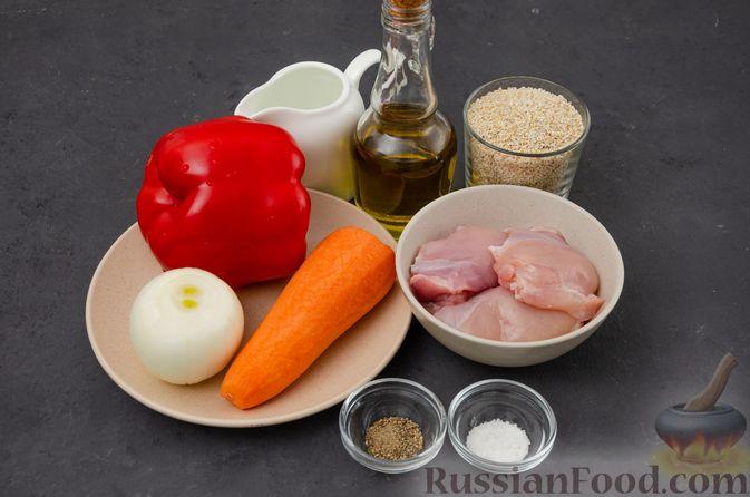 Фото приготовления рецепта: Ячневая каша с курицей, болгарским перцем и морковью - шаг №1
