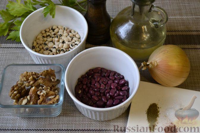 Фото приготовления рецепта: Фасолевый суп с грецкими орехами - шаг №1