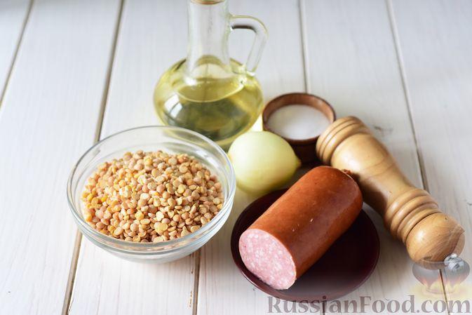 Фото приготовления рецепта: Гороховая каша с колбасой - шаг №1