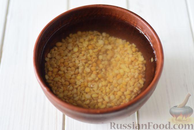 Фото приготовления рецепта: Гороховая каша с колбасой - шаг №2