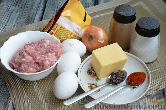 Фото приготовления рецепта: Сырный рулет с мясным фаршем (в духовке) - шаг №1