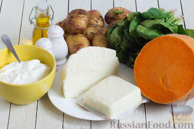 Фото приготовления рецепта: Картофельная запеканка с тыквой, шпинатом, сыром и сметаной - шаг №1