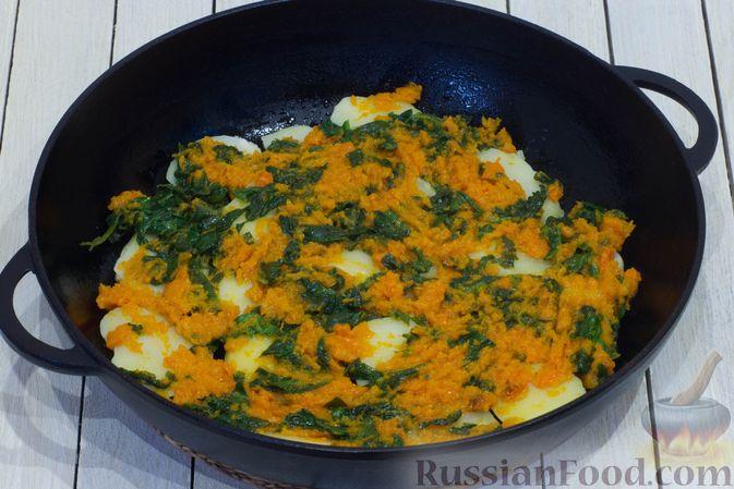 Фото приготовления рецепта: Картофельная запеканка с тыквой, шпинатом, сыром и сметаной - шаг №9