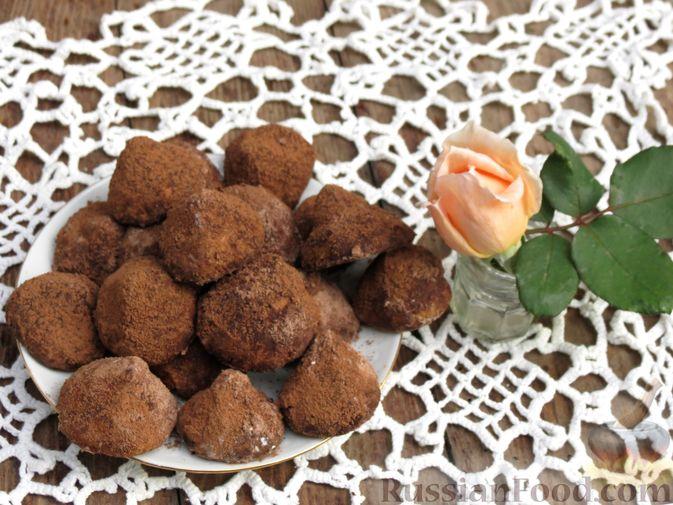 """Фото к рецепту: Песочное печенье """"Трюфели"""" с коньяком"""