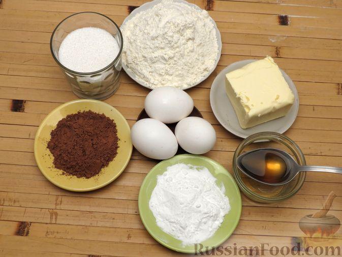 """Фото приготовления рецепта: Песочное печенье """"Трюфели"""" с коньяком - шаг №1"""