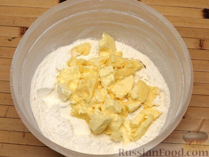 """Фото приготовления рецепта: Песочное печенье """"Трюфели"""" с коньяком - шаг №3"""
