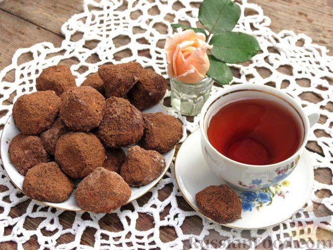 """Фото приготовления рецепта: Песочное печенье """"Трюфели"""" с коньяком - шаг №9"""