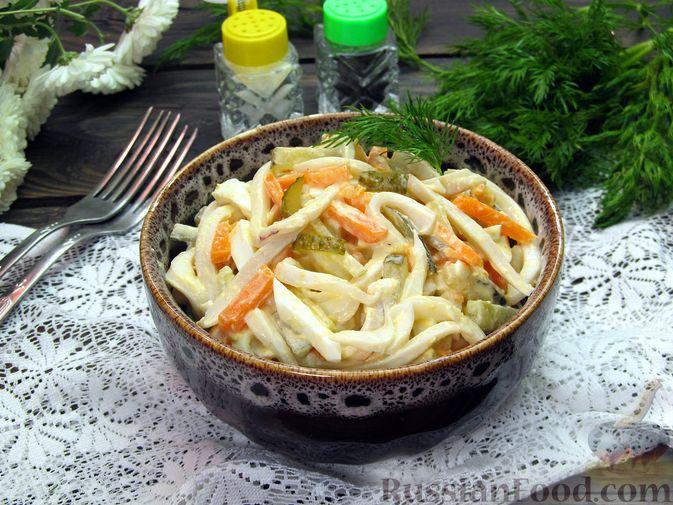 Фото к рецепту: Салат с кальмарами, солёными огурцами, морковью и яйцами