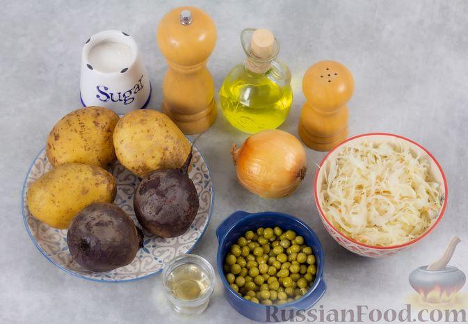 Фото приготовления рецепта: Винегрет с квашеной капустой и зелёным горошком (без моркови) - шаг №1