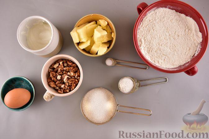Фото приготовления рецепта: Гата с ореховой начинкой - шаг №1