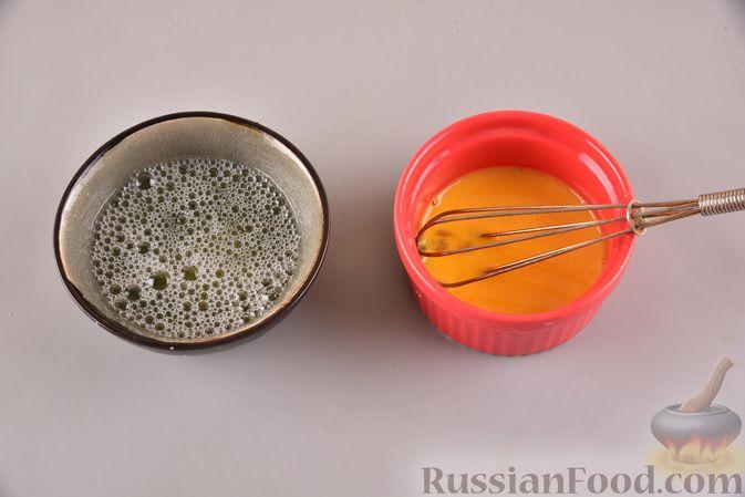 Фото приготовления рецепта: Гата с ореховой начинкой - шаг №10