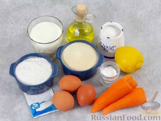 Фото приготовления рецепта: Морковный манник с рисовой мукой, на кефире - шаг №1