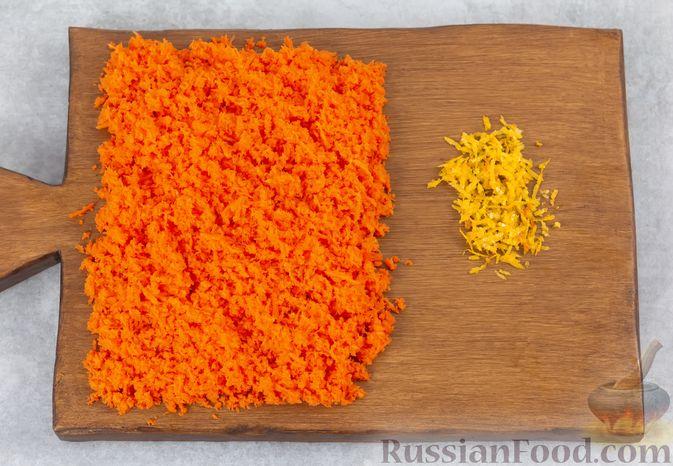 Фото приготовления рецепта: Морковный манник с рисовой мукой, на кефире - шаг №3