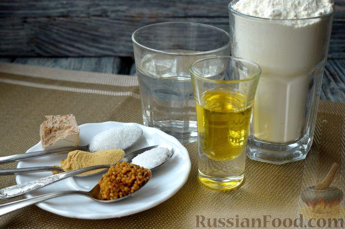Фото приготовления рецепта: Горчичный хлеб - шаг №1
