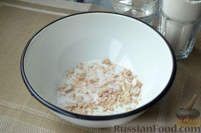 Фото приготовления рецепта: Горчичный хлеб - шаг №2