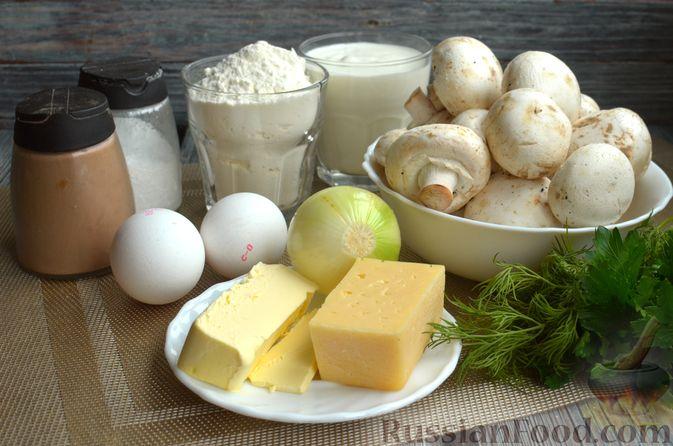 Фото приготовления рецепта: Киш с обжаренными грибами и зеленью - шаг №1