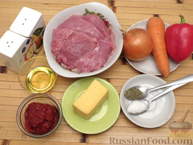 Фото приготовления рецепта: Индейка, тушенная с овощами в томатном соусе, с сыром - шаг №1