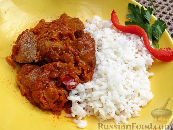 Фото приготовления рецепта: Индейка, тушенная с овощами в томатном соусе, с сыром - шаг №16