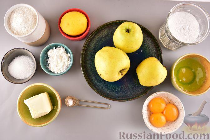 Фото приготовления рецепта: Песочные корзиночки с яблоками и меренгой - шаг №1