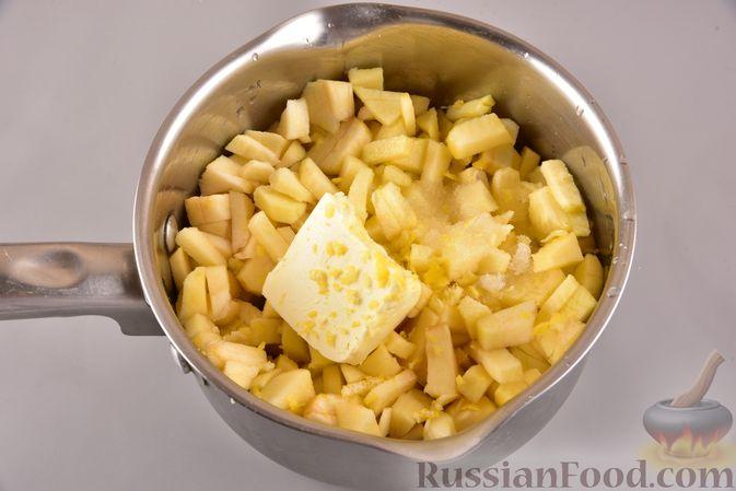 Фото приготовления рецепта: Песочные корзиночки с яблоками и меренгой - шаг №6