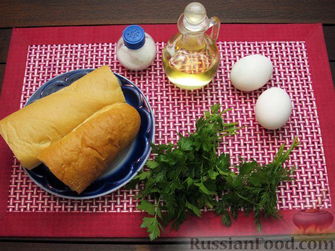 Фото приготовления рецепта: Яичные гренки с зеленью - шаг №1