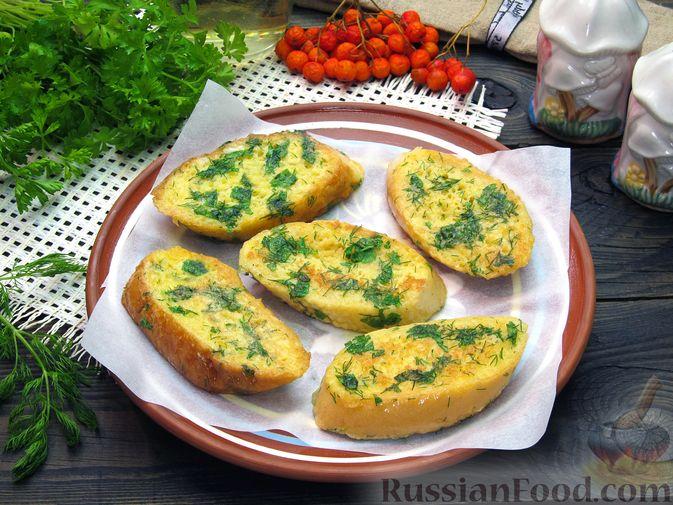 Фото к рецепту: Яичные гренки с зеленью