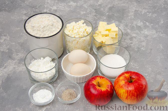 Фото приготовления рецепта: Творожный пирог-плетёнка с яблочной начинкой - шаг №1
