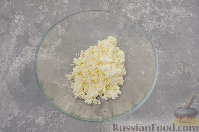 Фото приготовления рецепта: Творожный пирог-плетёнка с яблочной начинкой - шаг №3
