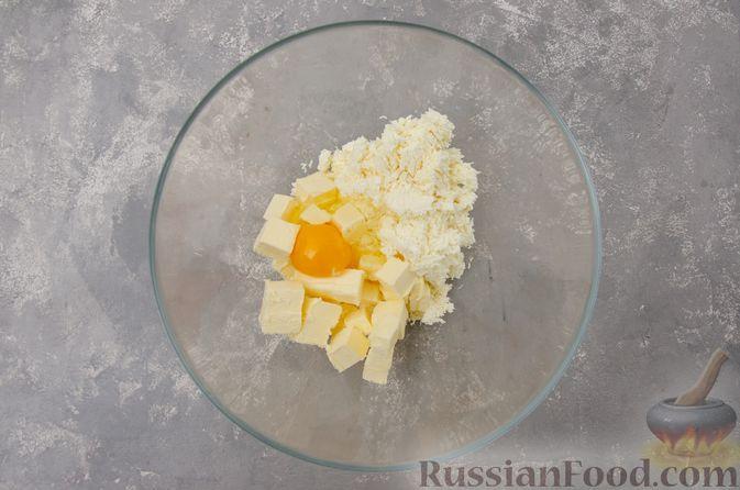 Фото приготовления рецепта: Творожный пирог-плетёнка с яблочной начинкой - шаг №4