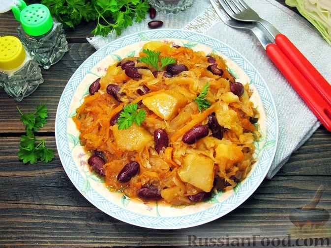 Фото к рецепту: Капуста, тушенная с фасолью, картофелем и томатной пастой
