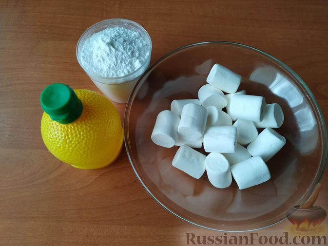Фото приготовления рецепта: Мастика для украшения тортов - шаг №1