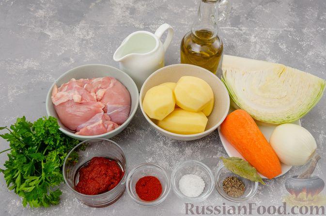 Фото приготовления рецепта: Капуста, тушенная с курицей и картошкой - шаг №1