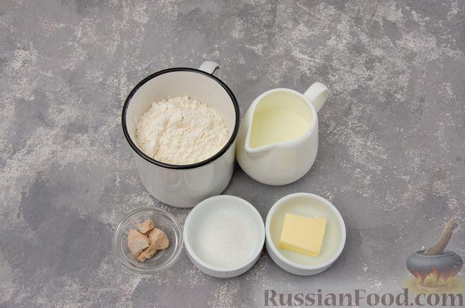 Фото приготовления рецепта: Открытые булочки с заварным кремом - шаг №1