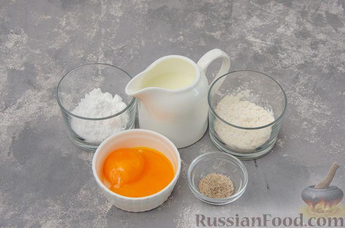 Фото приготовления рецепта: Открытые булочки с заварным кремом - шаг №9