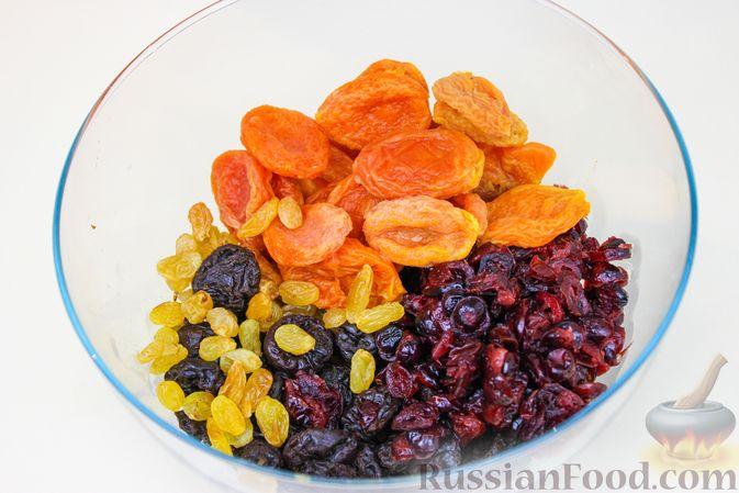 Фото приготовления рецепта: Витаминная смесь из сухофруктов, орехов, лимона и мёда - шаг №1