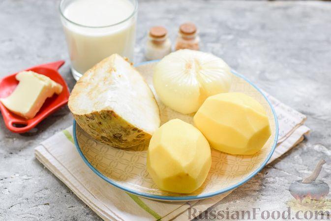 Фото приготовления рецепта: Картофельное пюре с корневым сельдереем и луком - шаг №1