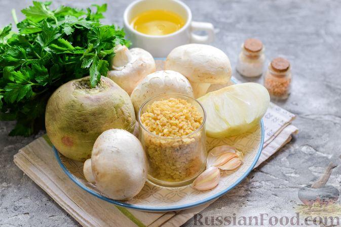 Фото приготовления рецепта: Булгур с грибами и репой - шаг №1