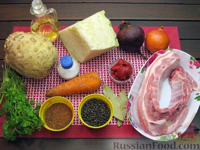 Фото приготовления рецепта: Волынский борщ - шаг №1
